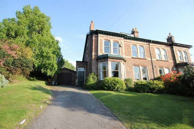Thumbnail Semi-detached house for sale in Kirby Park, West Kirby, Wirral