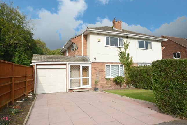 2 bed semi-detached house for sale in Brownley Road, Shirley, Solihull