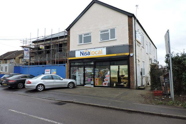 Thumbnail Flat to rent in Rye Road, Hoddesdon