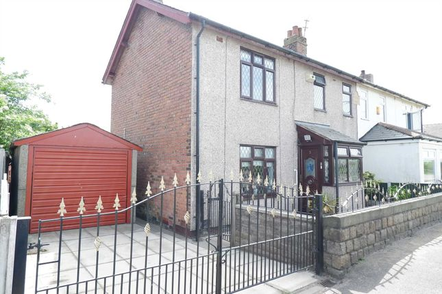 Thumbnail Semi-detached house for sale in Stopgate Lane, Simonswood, Liverpool