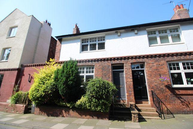 Thumbnail Terraced house for sale in Brampton Road, Carlisle