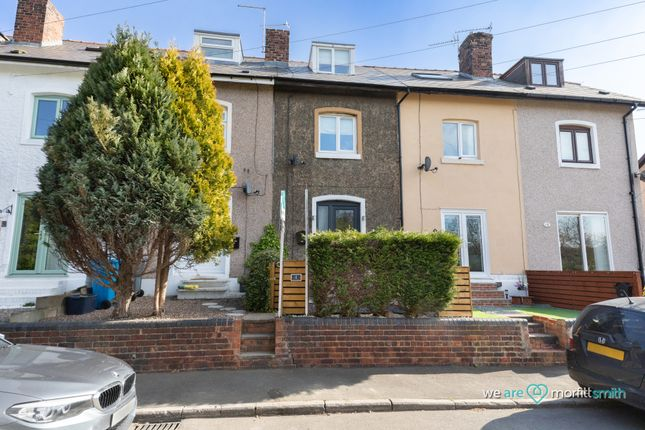 3 bed terraced house for sale in Coisley Road, Woodhouse, - Viewing Essential S13