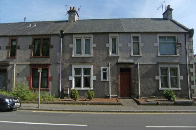 Thumbnail Flat to rent in Verdon Place, Dumfries