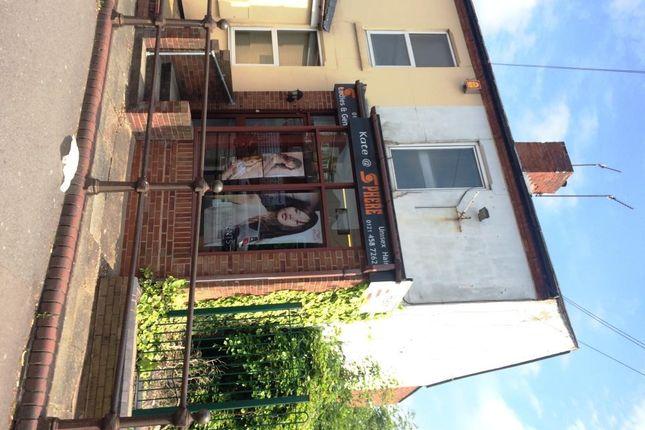 Thumbnail Retail premises to let in Church Road, Northfield, Birmingham