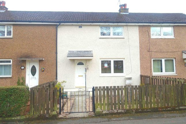 Thumbnail Terraced house to rent in Colonsay Road, Paisley