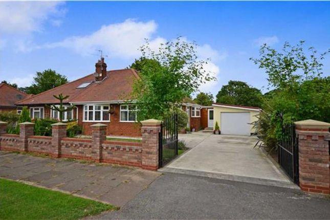 Thumbnail Semi-detached bungalow for sale in Richmond Drive, Goole