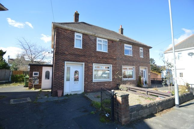 Thumbnail Semi-detached house to rent in Queensway, Garforth, Leeds