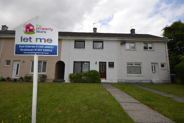 Thumbnail Terraced house to rent in Inglis Place, East Kilbride, South Lanarkshire