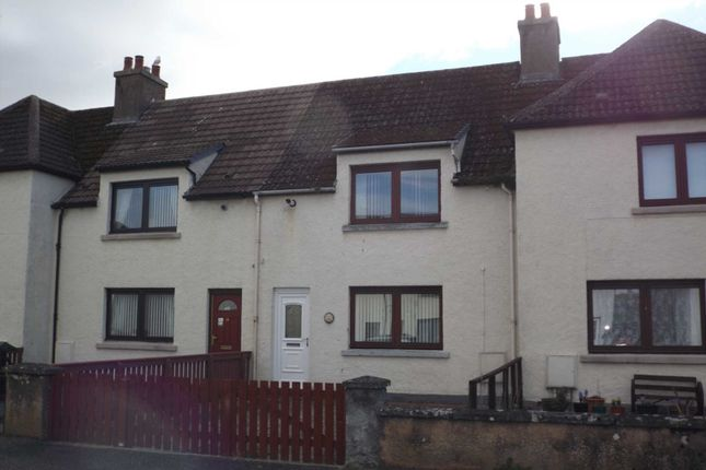 Thumbnail Terraced house to rent in George Street, Nairn