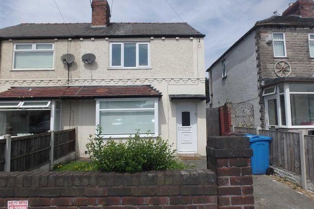 Thumbnail Semi-detached house to rent in Dragon Lane, Whiston, Prescot