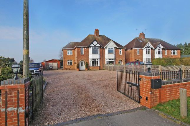 Thumbnail Semi-detached house for sale in The Ridgeway, New End, Astwood Bank