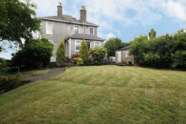 Thumbnail Flat for sale in Glenpatrick Road, Elderslie, Johnstone