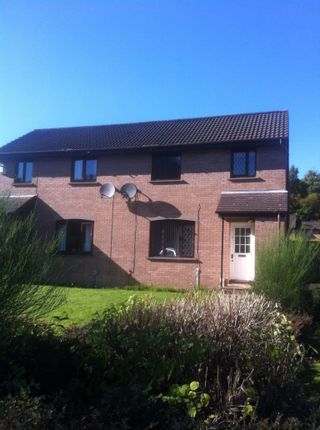 Thumbnail Detached house to rent in Millhouse Drive, Kelvindale, Glasgow