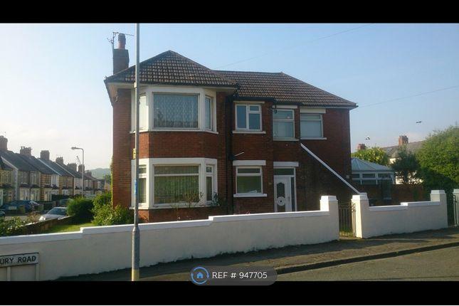 Front of Norbury Road, Fairwater, Cardiff CF5