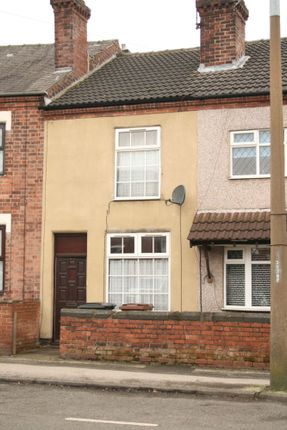 Thumbnail Terraced house for sale in Cotmanhay Road, Ilkeston