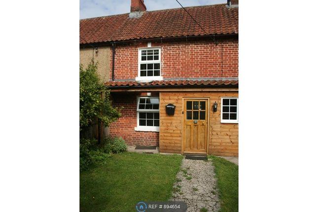 Thumbnail Terraced house to rent in High Street, Dilton Marsh, Westbury