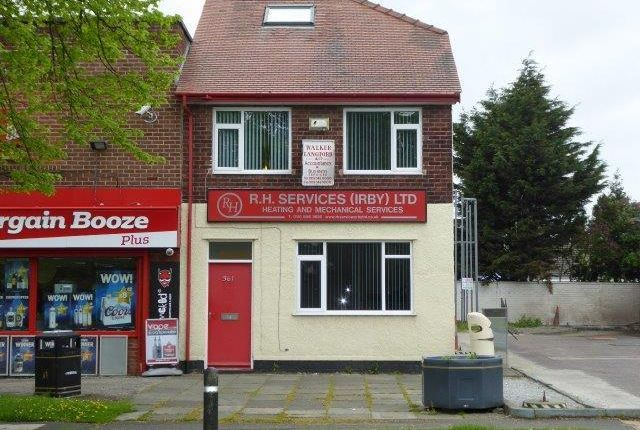 Office to let in Pensby Road, Heswall, Wirral