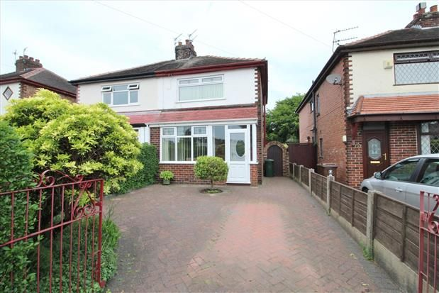 Thumbnail Property to rent in Ryburn Road, Ormskirk