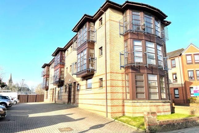 Thumbnail Flat to rent in Donaldson Street, Kirkintilloch, Glasgow