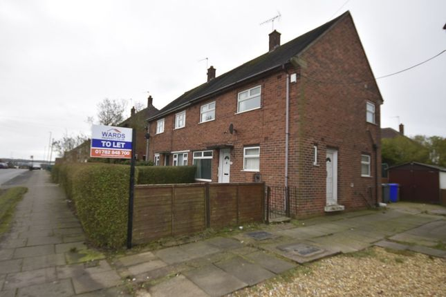 Thumbnail Terraced house to rent in Brookwood Drive, Stoke-On-Trent, Staffordshire