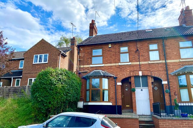 Thumbnail End terrace house for sale in Denford Road, Ringstead, Kettering