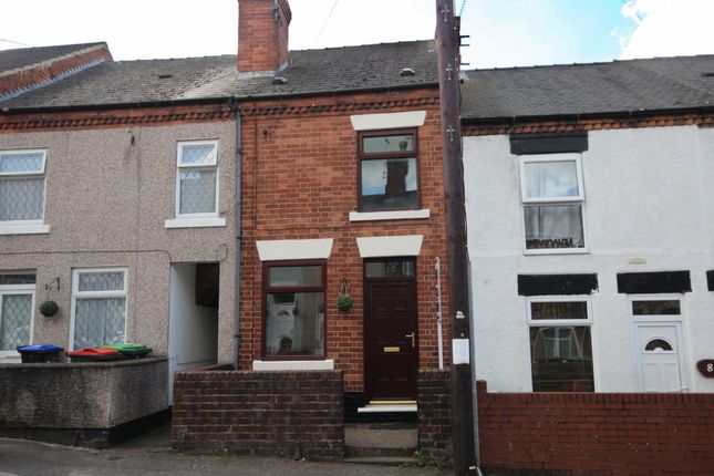 Thumbnail Terraced house for sale in Sedgwick Street, Jacksdale