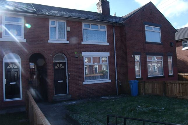 Thumbnail Terraced house to rent in Bute Avenue, Hathershaw, Oldham