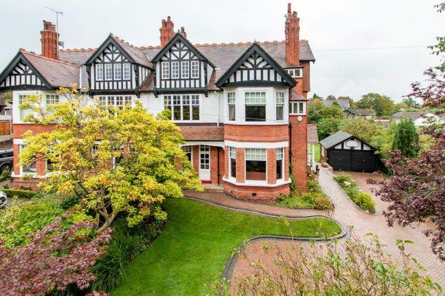 Thumbnail Semi-detached house for sale in Park Road, Hale, Altrincham