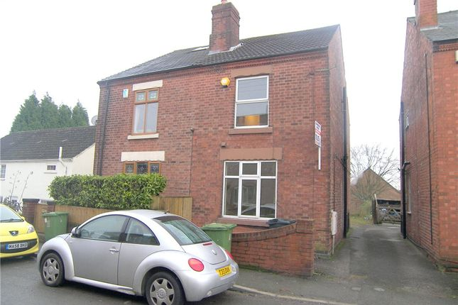 Thumbnail Semi-detached house to rent in South Street, Riddings, Alfreton