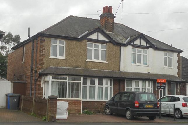 Thumbnail Semi-detached house to rent in Chain Lane, Littleover, Derby.