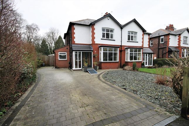 Thumbnail Semi-detached house to rent in The Coppice, Roe Green, Worsley