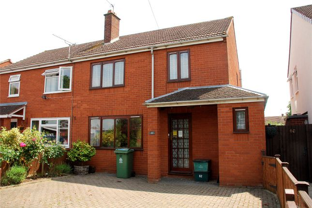 3 bed semi-detached house for sale in Hillview Road, Hucclecote