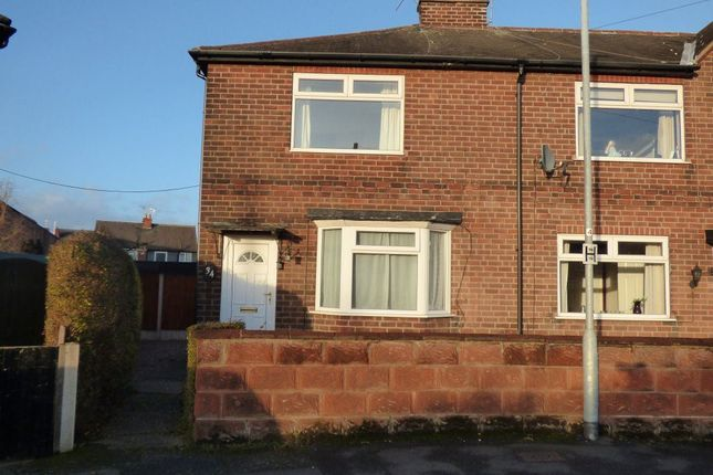 Thumbnail Semi-detached house to rent in Manor Avenue, Stapleford