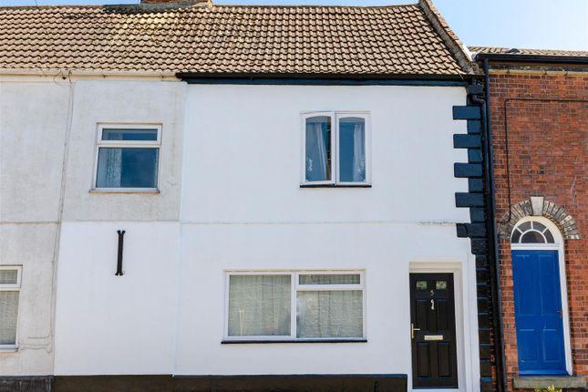 Thumbnail Cottage for sale in Greenshaw Lane, Patrington, Hull