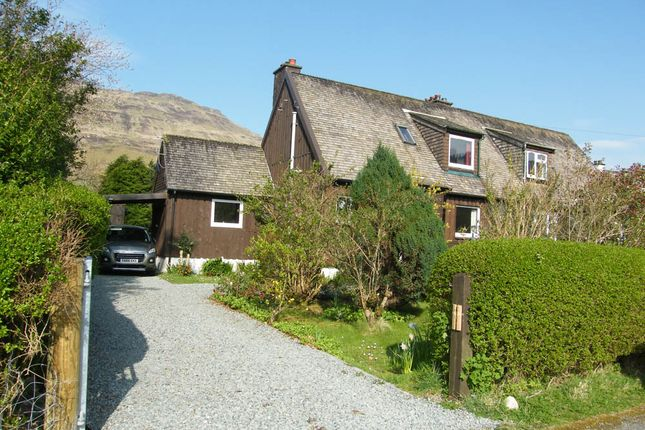 Thumbnail Semi-detached house for sale in 1 Forestry Houses, Eynort, Carbost