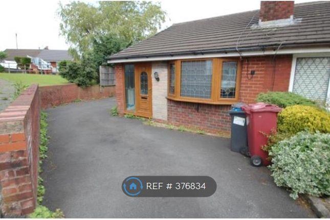 Thumbnail Bungalow to rent in Cadshaw Close, Blackburn