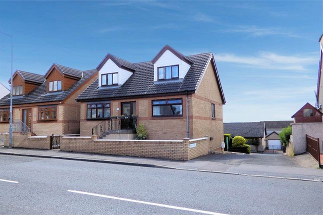 Thumbnail 4 bed detached house for sale in Station Road, Shotts, North Lanarkshire