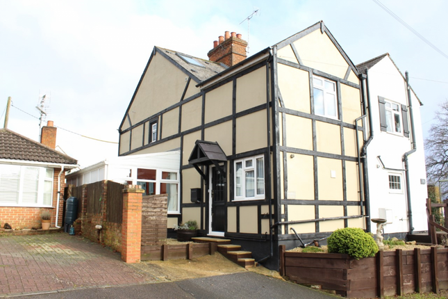 Thumbnail Semi-detached house for sale in Yolland Close, Farnham