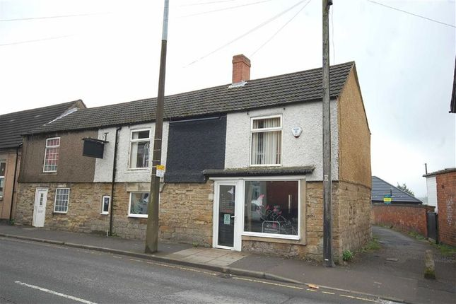 Thumbnail Commercial property for sale in Nottingham Road, Alfreton, Derbyshire