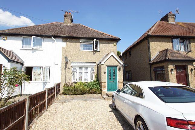 Thumbnail Property to rent in Lower Cippenham Lane, Cippenham, Slough