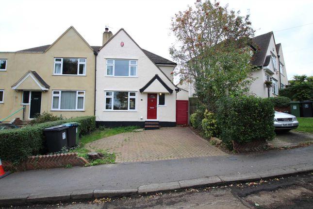 Thumbnail Semi-detached house to rent in Lamsey Road, Hemel Hempstead