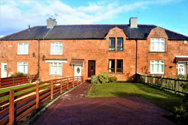 Thumbnail Terraced house for sale in County Avenue, Cambuslang, Glasgow