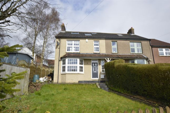 Thumbnail Semi-detached house for sale in Church Road, Winterbourne Down, Bristol