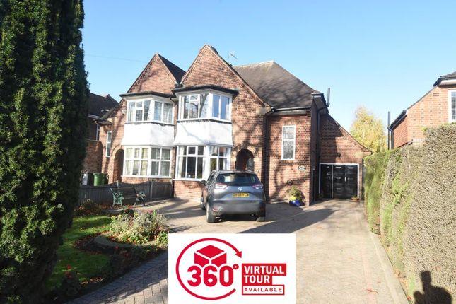 Thumbnail Semi-detached house for sale in 25 Water Orton Road, Castle Bromwich, Birmingham