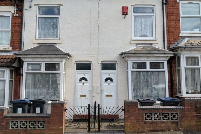 Thumbnail Terraced house to rent in Towyn Road, Moseley, Birmingham