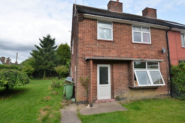 Thumbnail Detached house to rent in Lansbury Drive, South Normanton, Alfreton