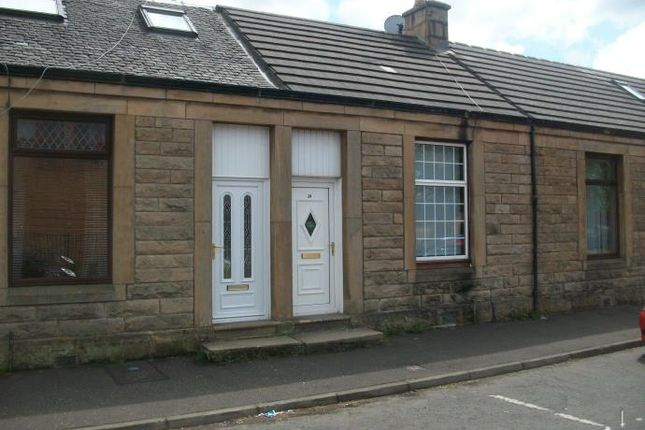 Thumbnail Bungalow to rent in Claude Street, Larkhall