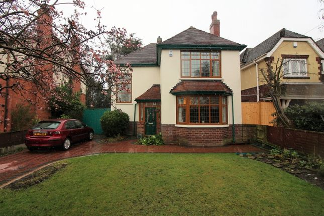 Thumbnail Detached house for sale in Ravenscroft Road, Willenhall
