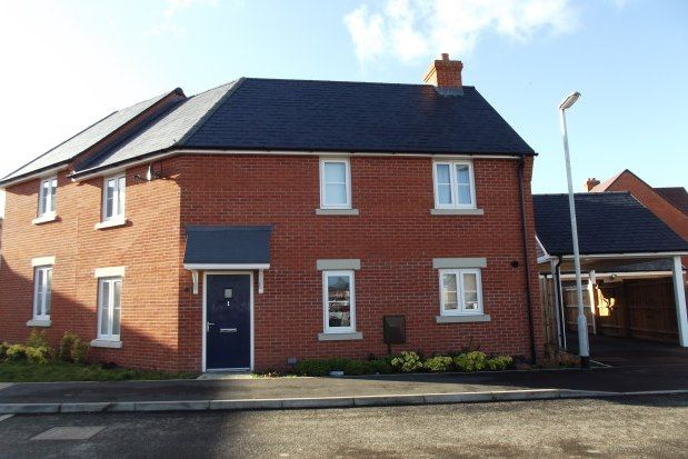 Thumbnail Property to rent in Babbage Lane, Biggleswade