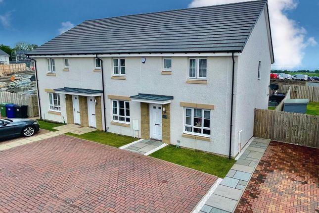 Thumbnail Property for sale in Barochan Lane, Brookfield, Johnstone